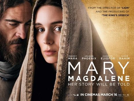 ผลการค้นหารูปภาพสำหรับ magdalene film